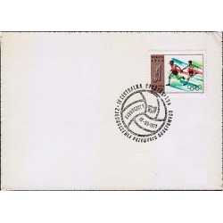 G)1971 POLAND, OLYMPICS MEXICO 68 RELAY RACE STAMP WITH FANCY CANC. UNIFICATION