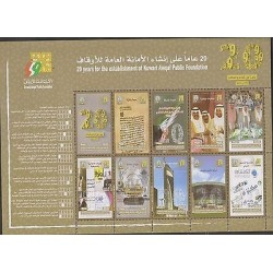 E) 2013 KUWAIT, 20 YEARS FOR THE ESTABLISHMENT OF KUWAIT , UAE