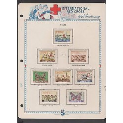 O) 1963 DUBAI, IMPERFORATED,RED CROSS CENTENARY, CAMELS, BUTTERFLIES, SLIGHT TON