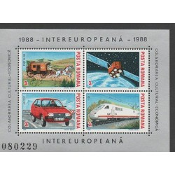 O) 1988 ROMANIA, CARS, TRAINS, SATELLITE, HORSE, SOUVENIR MNH