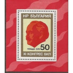 E)1976 BULGARIA, XI CONGRESS OF OPF, SOUVENIR SHEET, MNH