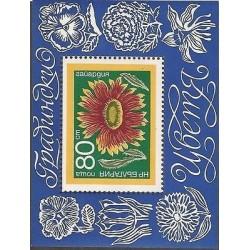E)1977 BULGARIA, FLOWER, PLANT, SOUVENIR SHEET, MNH