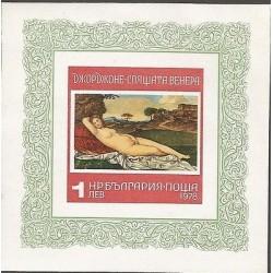 E)1978 BULGARIA, SLEEPING VENUS BY GIORGINE, A959, IMPERFORATED, MULTICOLORED