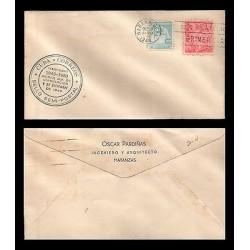 G)1886 PERU, SUN GOD OF THE INCAS-COAT OF ARMS, VALAIS A PARIS OCT. SEAL, CIRCUL