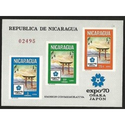 E)1970 NICARAGUA, EXPO EMBLEM MT.FUJI AND TORII, AP97, REGISTERED, IMPERFORATED
