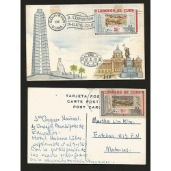 E)1962 CARIBBEAN, WORLD PHILATELIC EXHIBITION, PRAGA CITY, CTO, POSTCARD