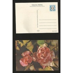 E)1977 CARIBBEAN, ROSES, FLOWERS, PLANTS, POSTAL STATIONERY