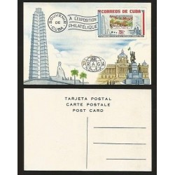 E)1962 CARIBBEAN, WORLD PHILATELIC EXHIBITION, PRAGA CITY, CTO, POSTCARD, UNUSED