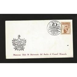 E)1991 CARIBBEAN, JUTIA, RODENT, FANCY, CANC. 38 ANNIV. OF ASSAULT ON THE MONCAD
