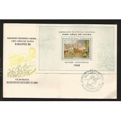 E)1968 CARIBBEAN, BATTLE, NATIONAL PHILATELIC EXHIBITION, A HUNDRED YEARS PF