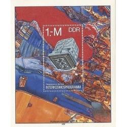 B)1978 GERMANY, PLANET, INTERCOSMOS, UNIVERSE, MULTISPECTRAL CAMERA MKF-6,