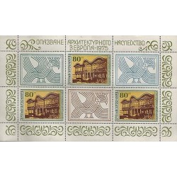 B)1975 BULGARIA, BUILDING, MONUMENTS, EUROPEAN ARCHITECTURAL HERITAGE, ETHN