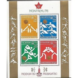 B)1976 BULGARIA, OLYMPIC GAMES, MONTREAL76 - MOSCOW 80, BLOCK OF 4, SOUVENIR SHE