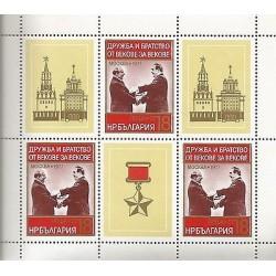 B)1977 BULGARIA, FRIENDS, MEN, OLD BUILDINGS, LEONID BREZHNEV AND TODOR ZHIVK