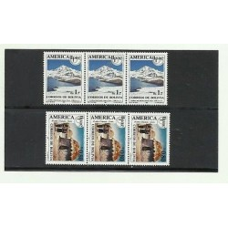 O) 1990 BOLIVIA, AMERICA UPAEP, MOUNTAIN RANGE REAL - NEVADO HUAYNA, HUT - INDIA