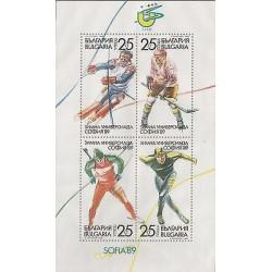 B)1989 BULGARIA, SKIING MEN, SKATING, SKIING WINTER, SOUVENIR SHEETS, MNH