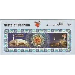 O) 2001 BAHRAIN, STATE OF BAHRAIN, KING HAMAD, ARCHITECTURE -MUSEUM BEIT AL QURA