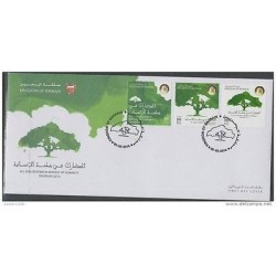 o) 2014 KINGDOM OF BAHRAIN, TREES, FDC