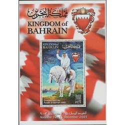 O) 2003 BAHRAIN, KING, HORSE, COAT, ARCHITECUTRE, GREETING BACK THE PEOPLE, SOUV