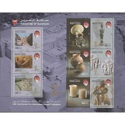 O) 2005 BAHRAIN, ARCHITECTURE, POTTERY, CUSTOMS, DISCOVERED DILMON CIVILIZATION,