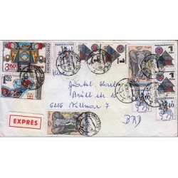 G)1977 CZECHOSLOVAKIA, ICE HOKEY-ELEPHANT-POST RIDER, HORSE-SYMBOLS OF POSTAL SE