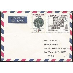 E)1990 CZECHOSLOVAKIA, PRAGUE CASTLE, AIR MAIL, CIRCULATED COVER