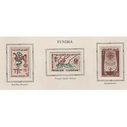 O) 1962 TUNISIA, MOSQUITO, ZANCUDO TRANSMITS MALARIA, HANDS, HORSE, MNH