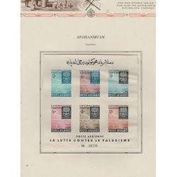 O) 1962 AFGHANISTAN, AGAINST MALARIA, EMBLEM, LOGO, IMPERFORATE MINI SHEET MNH