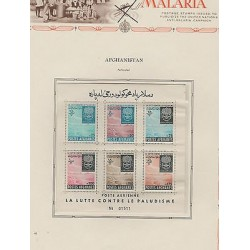 O) 1962 AFGHANISTAN, AGAINST MALARIA, EMBLEM, LOGO, MINI SHEET MNH