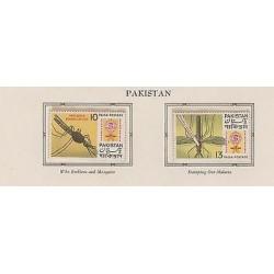 O) 1962 PAKISTAN, MOSQUITO, ZANCUDO TRANSMITS MALARIA, SET MNH