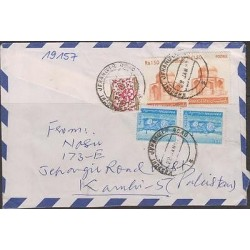 O) 1989 PAKISTAN, MOUSQUE, FARM, TRACTOR, COVER XF