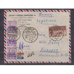 O) 1957 EGYPT, CIRCULATED COVER TO GERMANY, MOSQUE, STRIP OF 3 XF