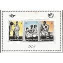 B)1967 BELGIUM, CHILD REFUGEES, WELFARE, HEALTH, EUROPEAN REFUGEE CAMPAIGN, BLOC