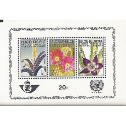 B)1965 BELGIUM, FLOWERS, COLOR, FLORALIES GANTOISES, GHENT EXHIBITION, MNH