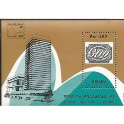 B)1982 BRAZIL, BUILDING, BRASILIANA 83, STAMP EXHIBITION, MNH