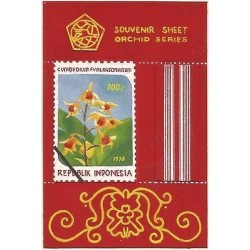 B)1978 INDONESIA, FLOWERS, PLANTS, ORCHID SERIES, MNH