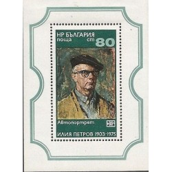 B)1976 BULGARIA, ART, PICTURE, SELF PORTRAIT, PETROV, MNH