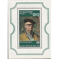 B)1976 BULGARIA, ART, PICTURE, SELF PORTRAIT, PETROV, MNH