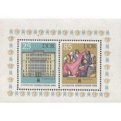 B)1986 GERMANY, TEXTILE, FAIR, LEIPZIG AUTUMN FAIR, BLOCK OK 2, SOUVENIR SHEET