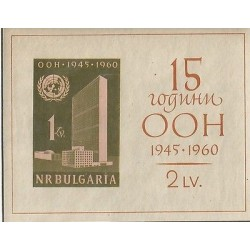 B)1960 BULGARIA, BUILDING, ARCHITECTURE, UNITED NATIONS 15TH ANNIV, MNH