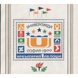 B)BULGARIA 1977, STUDENTS, PLAY, WORLD UNIVERSITY GAMES, MNH