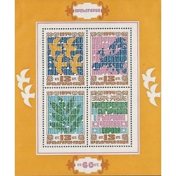 B)1974 BULGARIA, PEACE, DOVES, EUROPEAN PEACE CONFERENCE, BLOCK OF 4, SOUVENIR
