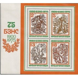 B)1975 BULGARIA, PEOPLES, JOBS, 75 YEARS THE COOPERATION AGREEMENT, MNH