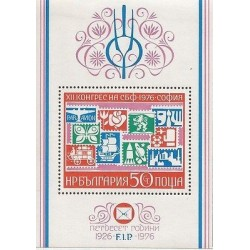 B)1976 BULGARIA, POSTAGE STAMP, PLANET, PEOPLE, FLOWERS, PLAYERS,INTERNATIONAL