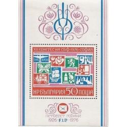 B)1976 BULGARIA, POSTAGE STAMP, PLANET, PEOPLE, FLOWERS, PLAYERS,INTERNATIONAL