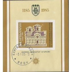 B)1985 BULGARIA, ARCHITECTURE, BYZANTINE, BLOCK 160, INDEPENDENCE OF BYZANTIUM,