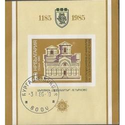 B)1985 BULGARIA, ARCHITECTURE, BYZANTINE, BLOCK 160, INDEPENDENCE OF BYZANTIUM,