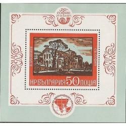 B)1975 BULGARIA, CHURCH, BYZANTINE ARCHITECTURE, SAINT SOPHIA CHURCH, BALKANPHIL