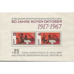 B)1976 GERMANY, REVOLUTION, 50 TH ANNIVERSARY OF OCTOBER REVOLUTION IN RUSSIA, B