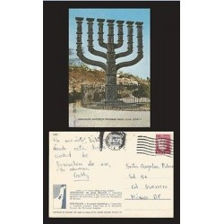 B)1972 JERUSALEM , SYMBOL OF THE STATE OF ISRAEL, TOWN EMBLEMS ASHKELON, 7 BRANC